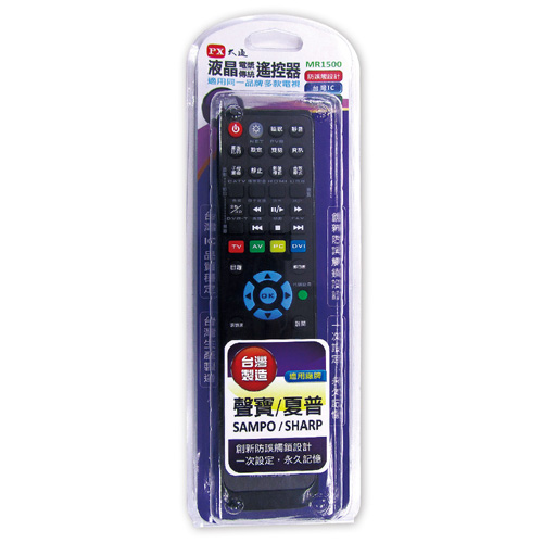 PX大通 聲寶/夏普全機型電視遙控器 MR1500