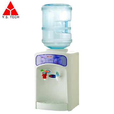【元山】桶裝水溫熱開飲機 YS-855BW