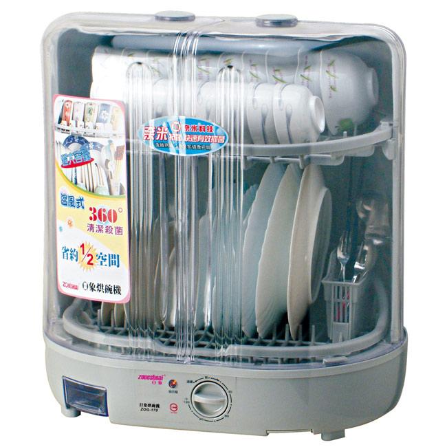 【日象】旋扭直立式烘碗機 ZOG-178
