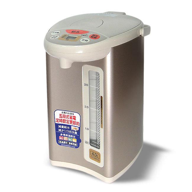 【象印】微電腦4L四段保溫設定電動給水熱水瓶 CD-WBF40