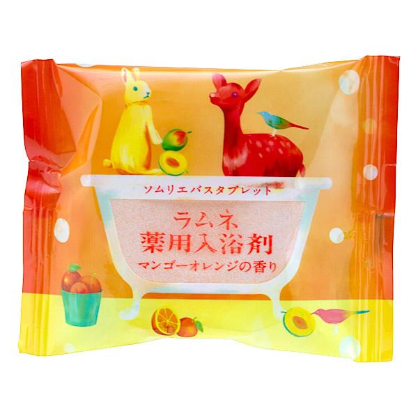 CHARLEY 芒果柑橘發泡入浴錠 40g