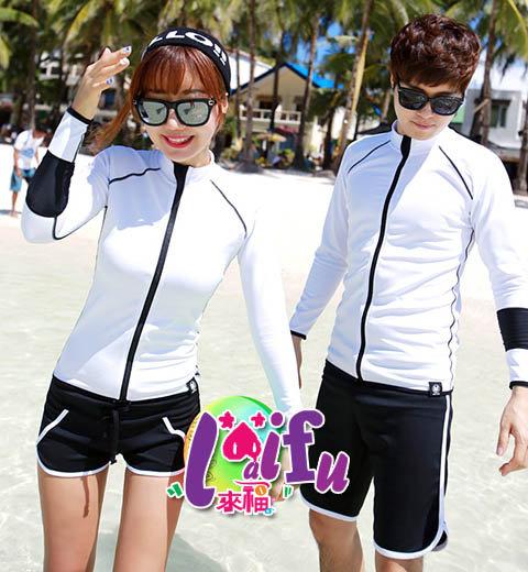 來福,V138浮潛衣白色拉鍊沖浪服浮潛長袖泳衣單外套,單外套女生售價880元