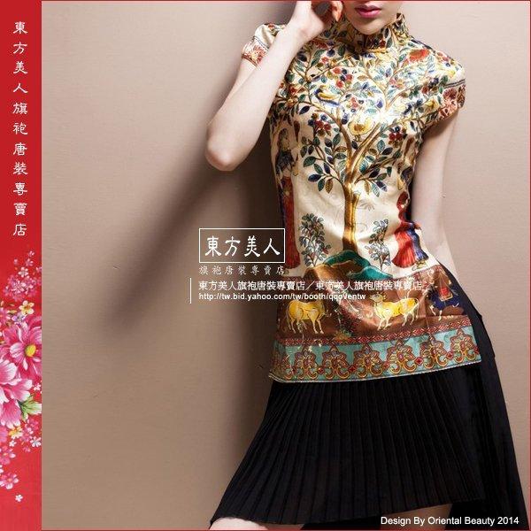 東方美人旗袍唐裝專賣店 美人樹。中國民族風真絲雪紡炫目改良旗袍上衣