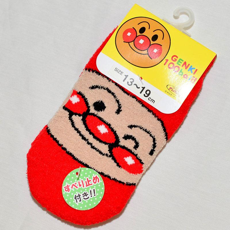 麵包超人 幼兒 兒童 膠點防滑襪 13-19cm 日本帶回正版品