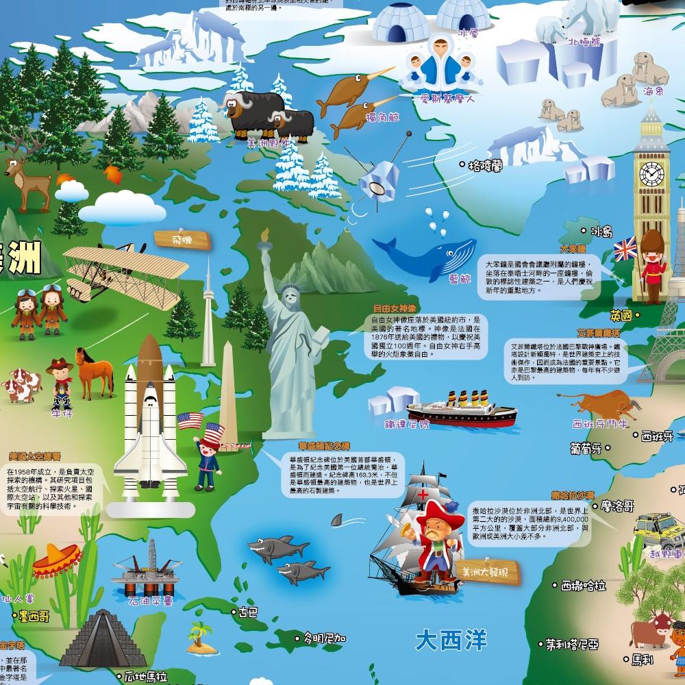【限时限量】智慧点读魔法笔(送世界地图/台湾地图/世界国旗图卡)→fb