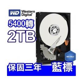 WD 威騰 20EZRZ 2TB【藍標 / SATA3 / 64M / 三年保】3.5吋內接硬碟