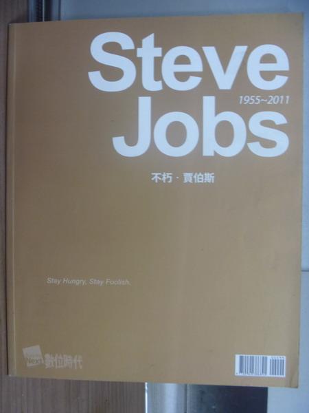 【書寶二手書T1/傳記_QKK】Steve Jobs不朽賈伯斯