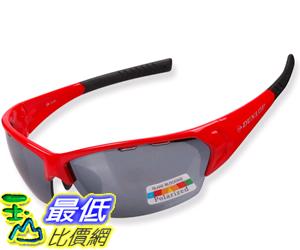 [COSCO代購 如果沒搶到鄭重道歉] Dunlop S085 TR90 運動太陽眼鏡 烈焰紅 _W99196