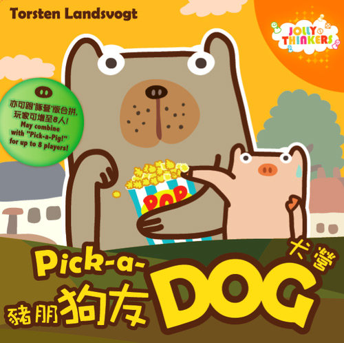 【樂桌遊】豬朋狗友 (犬營) JTR01