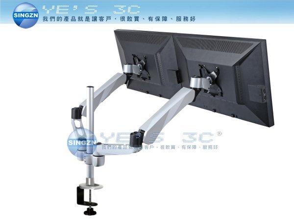 「YEs 3C」全新 Xergo EM45116 彈簧延伸臂 C型夾桌式 螢幕支架 (雙螢幕) 免運