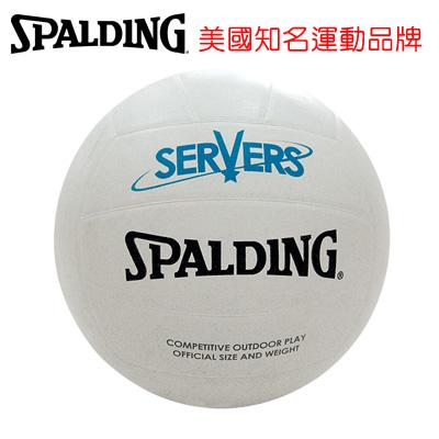 永昌文具【SPALDING】 斯伯丁 排球系列 SPB81001 Servers 排球(白) 5號 /個
