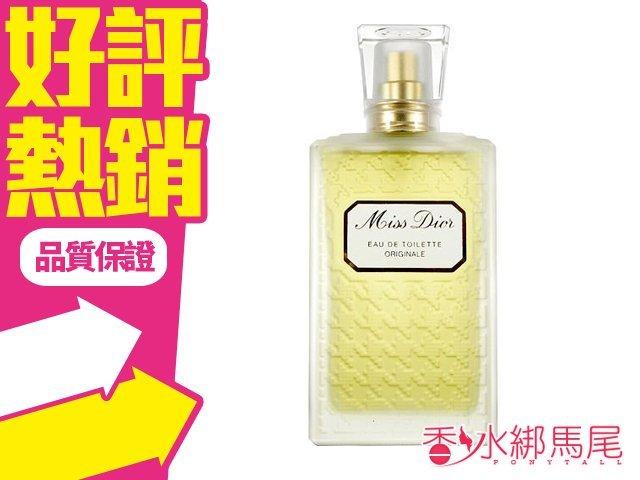 Dior 迪奧 MISS DIOR ORIGINAL 淡香水 100ML TESTER 白盒◐香水綁馬尾◐
