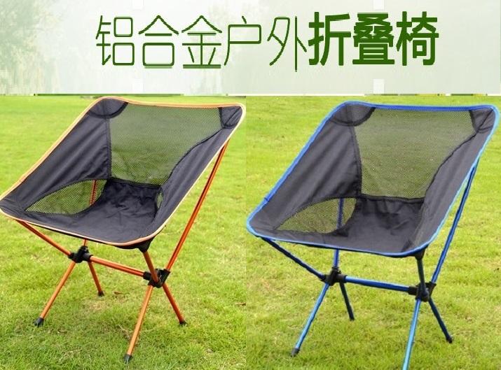 【露營趣】中和 TNR-185 7075超輕鋁合金休閒椅 折疊椅 摺疊椅 月亮椅 野餐椅 釣魚椅 小折椅