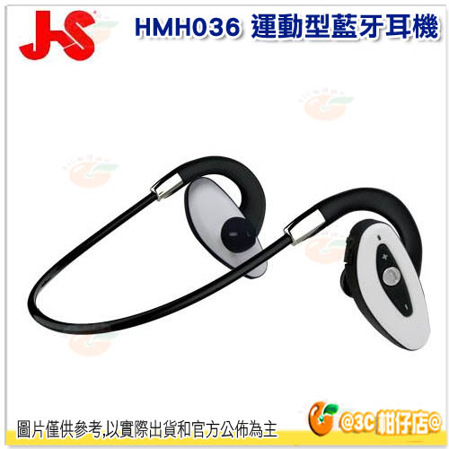 JS 淇譽 HMH036 運動型藍牙耳機 公司貨 白色 有藍芽功能的手機 平板電腦 PC 筆電 無線聆聽