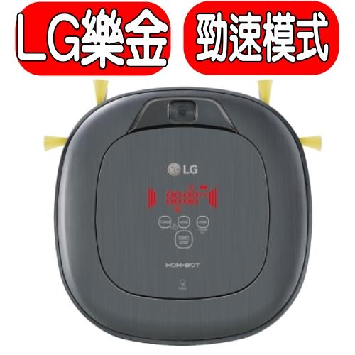 《特促可議價》LG樂金【VR65715LVM】雙眼小精靈掃地機器人