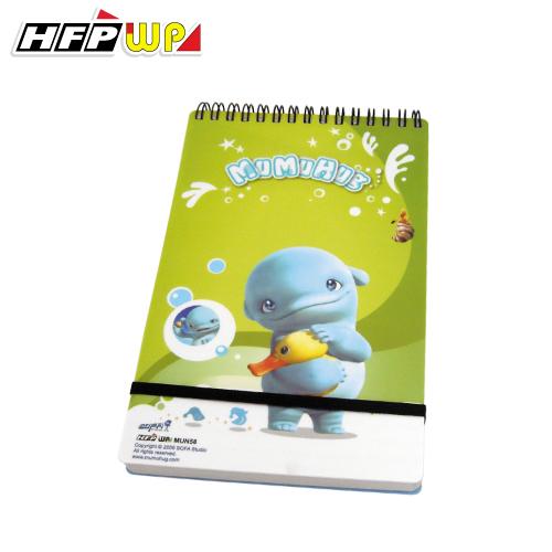 HFPWP 全球限量 MuMu 口袋型筆記本100張內頁附索引尺MUN3351台灣製 / 本