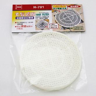 【珍昕】毛髮濾網2入(112X112X12mm) / 排水口專利濾網