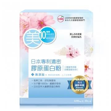 最新!【小資屋】UDR 日本專利 濃密膠原蛋白粉昇級版30日有效日期2019.6