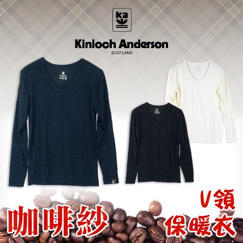 【esoxshop】輕薄發熱衣 咖啡紗V領保暖衣 發熱纖維 金安德森