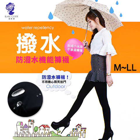 【esoxshop】防潑水機能褲襪 透氣舒適 台灣製 雅斯典