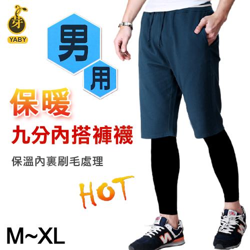 【esoxshop】男保暖內刷毛九分褲襪 舒適透氣 芽比