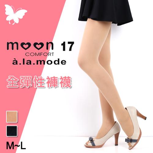 【esoxshop】全彈性褲襪 50D柔韌耐穿 台灣製 moon17