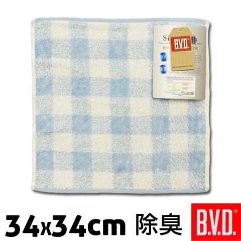 【esoxshop】╭*B.V.D. 銀纖維格子方巾╭*2色╭*除臭《手巾/毛巾/手帕/毛巾/澡巾》
