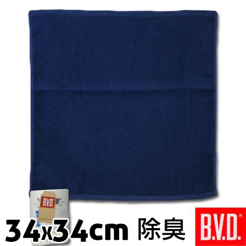 【esoxshop】╭*B.V.D. 銀纖維素面方巾╭*2色╭*除臭《手巾/毛巾/手帕/毛巾/澡巾》