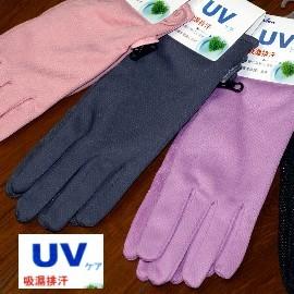 夏季必備╭*抗UV吸濕排汗˙多用途止滑顆粒手套_兩段尺寸