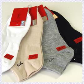 【esoxshop】╭*Roberta精梳棉船襪╭*吸濕透氣薄襪《船襪/踝襪/學生襪/J8》