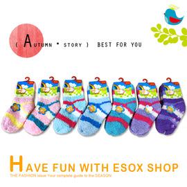【esoxshop】╭* 橫紋可愛繽紛羽毛絨兒童襪 ╭* 童襪系列《寶寶襪/短襪/止滑襪》