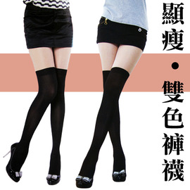 【esoxshop】╭*Pb 耐穿不易勾紗 雙色造型假膝上顯瘦褲襪╭*抗UV《彈性褲襪/造型襪/內搭褲/絲襪》