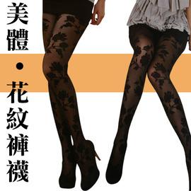 【esoxshop】╭*Pb 耐穿不易勾紗 玫瑰花造型花紋美體褲襪╭*抗UV《彈性褲襪/造型襪/內搭褲》