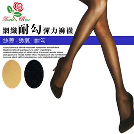 【esoxshop】╭*ToxicRose 網織耐勾彈力褲襪╭*膚/黑色《絲襪/造型襪/顯瘦》