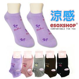 【esoxshop】╭*Pb 超細涼感船襪╭*吸濕排汗│透氣乾爽《棉襪/船型襪/短襪/休閒襪/女襪》