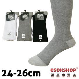 【esoxshop】╭*NAVIGATOR 寬口竹炭毛巾底運動襪╭*《竹炭襪/休閒襪/氣墊襪/寬口襪》
