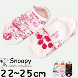【esoxshop】╭*Snoopy 漫畫史奴比低口少女襪 / 正版授權《造型襪/直版襪/低口襪/短襪/船形襪》