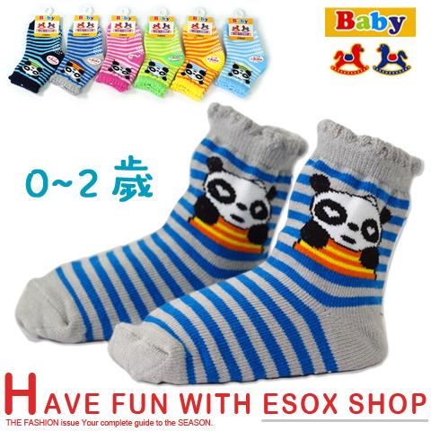 【esoxshop】精梳棉 止滑寶寶襪 熊貓款 台灣製 宜羿