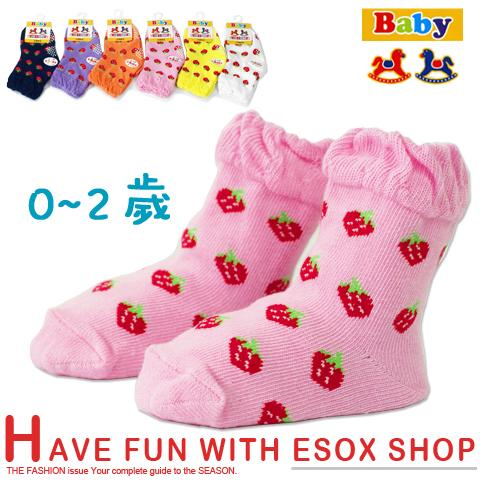【esoxshop】精梳棉 荷葉邊止滑寶寶襪 草莓款 台灣製 宜羿