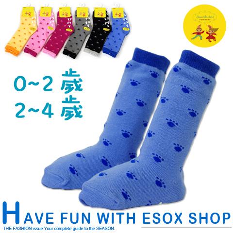 【esoxshop】長筒止滑寶寶襪 腳印款 台灣製 宜羿