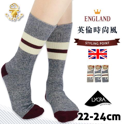 【esoxshop】英倫時尚 萊卡中統襪 單線條襪 台灣製 金滿意