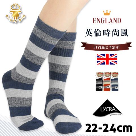 【esoxshop】英倫時尚 萊卡中統襪 粗橫紋襪 台灣製 金滿意