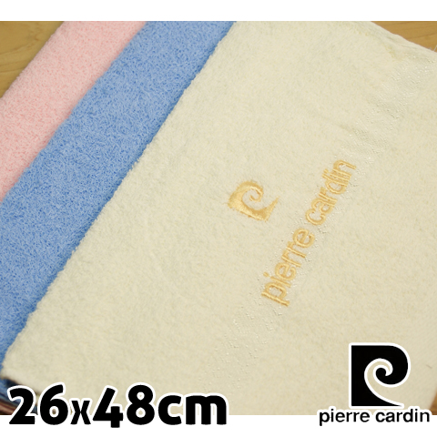 【esoxshop】╭*Pierre cardin素面LOGO童巾╭*3色╭*法國名品《澡巾/毛巾》