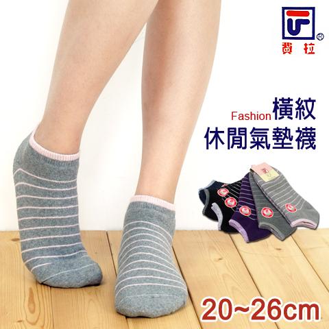 【esoxshop】費拉 橫紋休閒氣墊襪 全毛巾底 台灣製