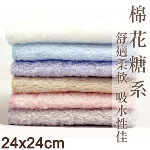 【esoxshop】雙星毛巾 棉花糖系素面小方巾│頂級毛巾的最佳選擇《毛巾/澡巾/手帕/童巾/Gemini》