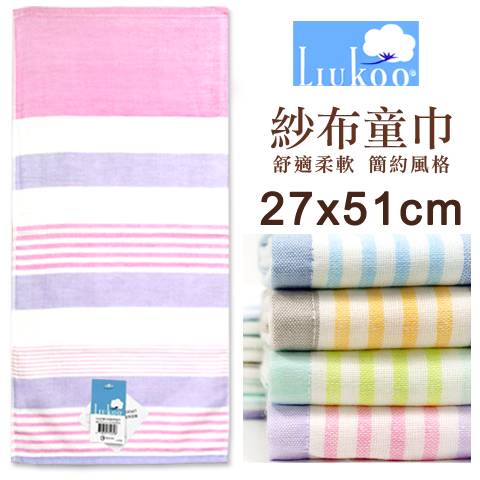【esoxshop】純棉和風紗布童巾 台灣製 煙斗