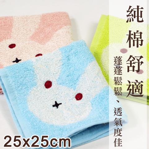 【esoxshop】May Crown 日本技術-純棉方巾-紅眼小兔│舒適透氣《澡巾/手帕/兒童毛巾/小手巾》