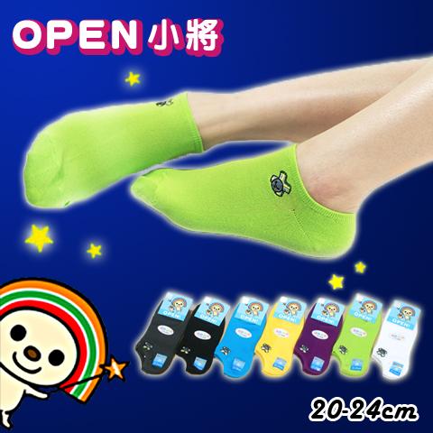 【esoxshop】OPEN 小將 刺繡船襪 OPEN9423 細針純棉 正版授權 台灣製造 LOCK醬 OPEN將 造型襪 短襪 精繡