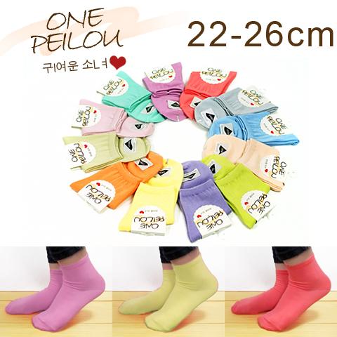 【esoxshop】pb ONE PEILOU 馬卡龍棒棒糖萊卡超彈性短襪《女襪/棉襪/休閒襪》