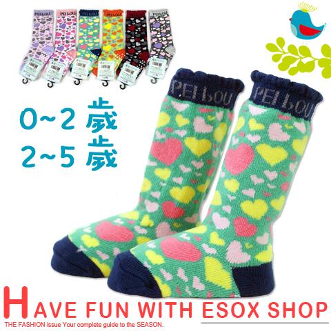 【esoxshop】長筒止滑寶寶襪 繽紛愛心款 台灣製 pb